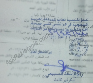 Marriage Certificate Attestation from Saudi Embassy