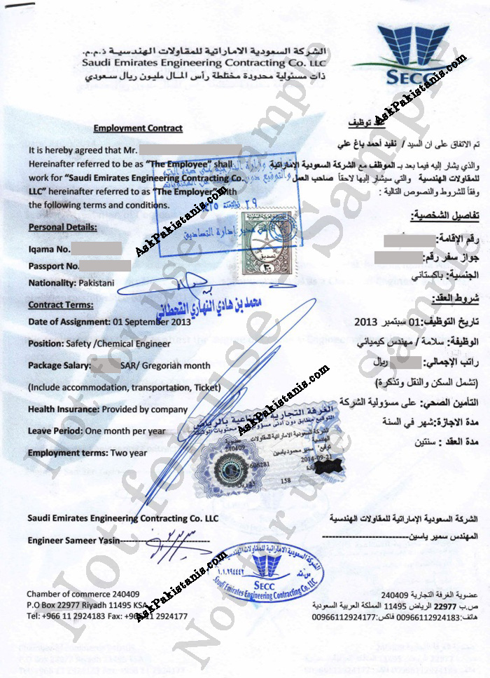 Degree Attestation from Saudi Embassy